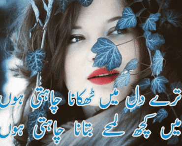 588 Happy Birthday Poetry For All