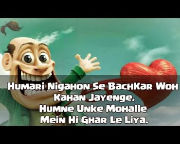 funny poetry in urdu hindi funny poetry in urdu hindi funny poetry in urdu hindi funny poetry in urdu hindi funny poetry in urdu hindi funny poetry in urdu hindi funny poetry in urdu hindi funny poetry in urdu hindi