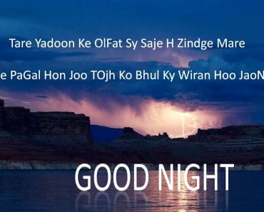 good night poetry good night poetry good night poetry good night poetry good night poetry good night poetrygood night poetrygood night poetry good night poetry good night poetry good night poetry good night poetry good night poetrygood night poetrygood night poetry good night poetry good night poetry good night poetry good night poetry good night poetrygood night poetrygood night poetry good night poetry good night poetry good night poetry good night poetry good night poetrygood night poetry