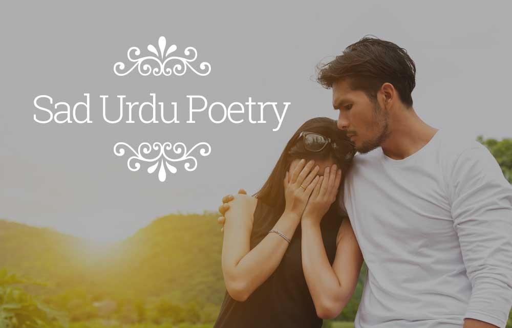 Sad Urdu Poetry Sad Urdu Poetry In English Sad Urdu Poetry In Hindi Sad Urdu Poetry 2 Lines Sad Urdu Poetry SMS Sad Urdu Poetry About love Sad Urdu Poetry Love Sad Urdu Poetry In Urdu Font Sad Urdu Poetry For Facebook 2 Line Sad Urdu Poetry Sad Poetry In Urdu For Girlfriend Sad Urdu Shayri Sad Urdu Poetry Sad Urdu Poetry In English Sad Urdu Poetry In Hindi Sad Urdu Poetry 2 Lines Sad Urdu Poetry SMS Sad Urdu Poetry About love Sad Urdu Poetry Love Sad Urdu Poetry In Urdu Font Sad Urdu Poetry For Facebook 2 Line Sad Urdu Poetry Sad Poetry In Urdu For Girlfriend Sad Urdu Shayri